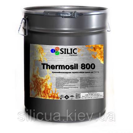 Термостойкая кремнийорганическая эмаль Thermosil 800 (серебро), фото 2