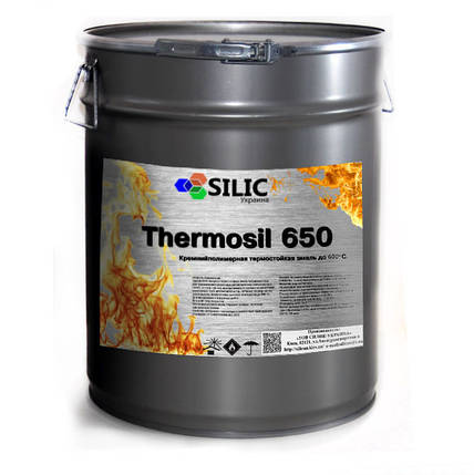 Термостойкая кремнийорганическая эмаль Thermosil-650 чёрная, фото 2