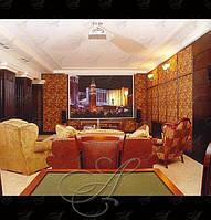 VIP отделка стен в домашних  кинотеатрах, гостиных и гостиничных номеров.