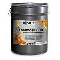 Термостойкая кремнийорганическая эмаль Thermosil 800 (чёрная матовая)