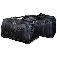 Набор дорожных сумок 2/1 266