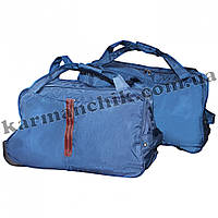Набор дорожных сумок 2/1 3068