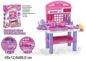 """Игровой набор """"Кухня"""" 008-53 с посудой"""