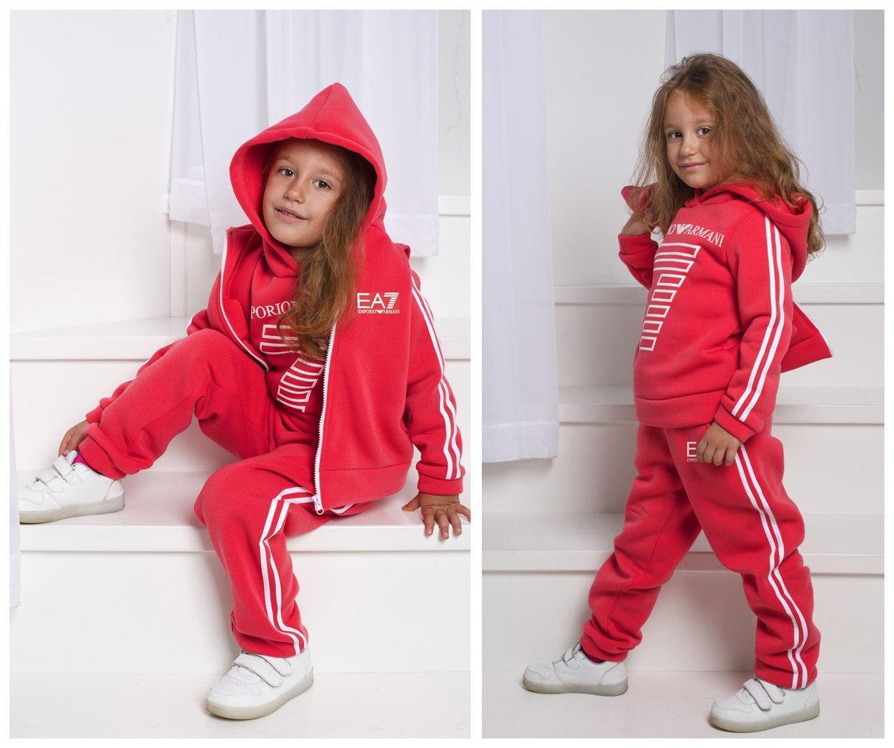 Детский теплый спортивный костюм тройка