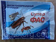 От тараканов и всех насекомых Фас супер оригинал профессиональный