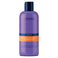 Indola Keratin Straight Кондиционер для выравнивания волос 250 мл