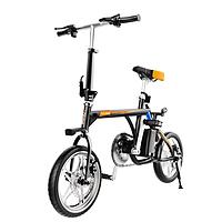 Электровелосипед складной R3+ 214.6WH (черный)