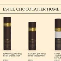 Chocolatier Бальзам для волос ESTEL Otium (200 мл)
