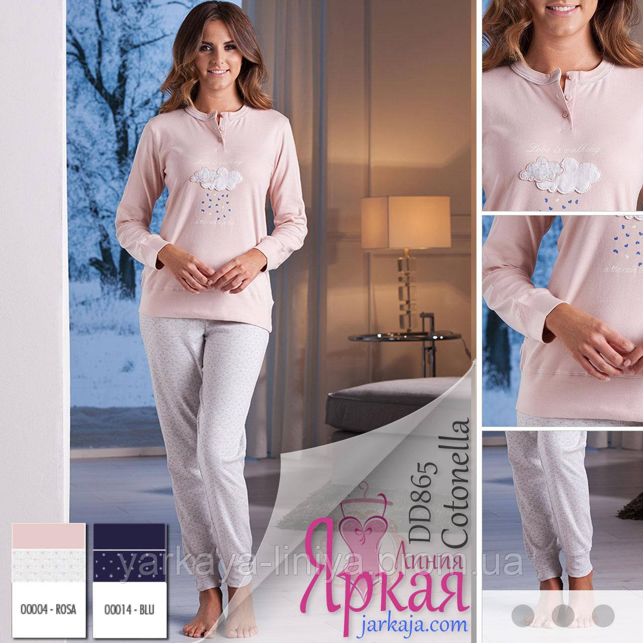 8858e073e2a Домашняя одежда для женщин Cotonella™ - Товары и услуги для життя