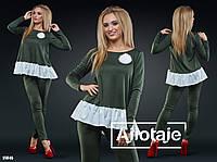 Женский костюм (S-M, M-L)  — французский трикотаж купить оптом и в Розницу в одессе  7км