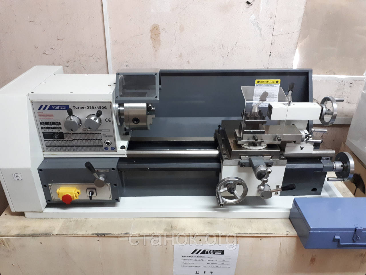 FDB Maschinen Turner 250-450 G Токарный станок по металлу (c механической коробкой) фдб машинен тюрнер 250 450