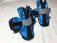 Черевики для собак розмір №1 блакитні