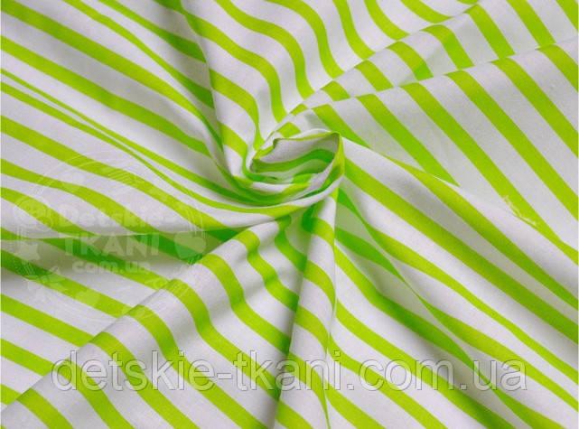 Лоскут ткани №606а размером 23*77 см