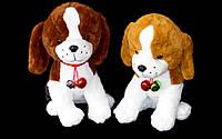 Собака 42 см детская мягкая игрушка с красным ошейником игрушка на подарок