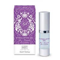 Hot Стимулирующий гель для женщин HOT O-Stimulation Gel, 15 ml | Секс шоп - интим магазин Импери.