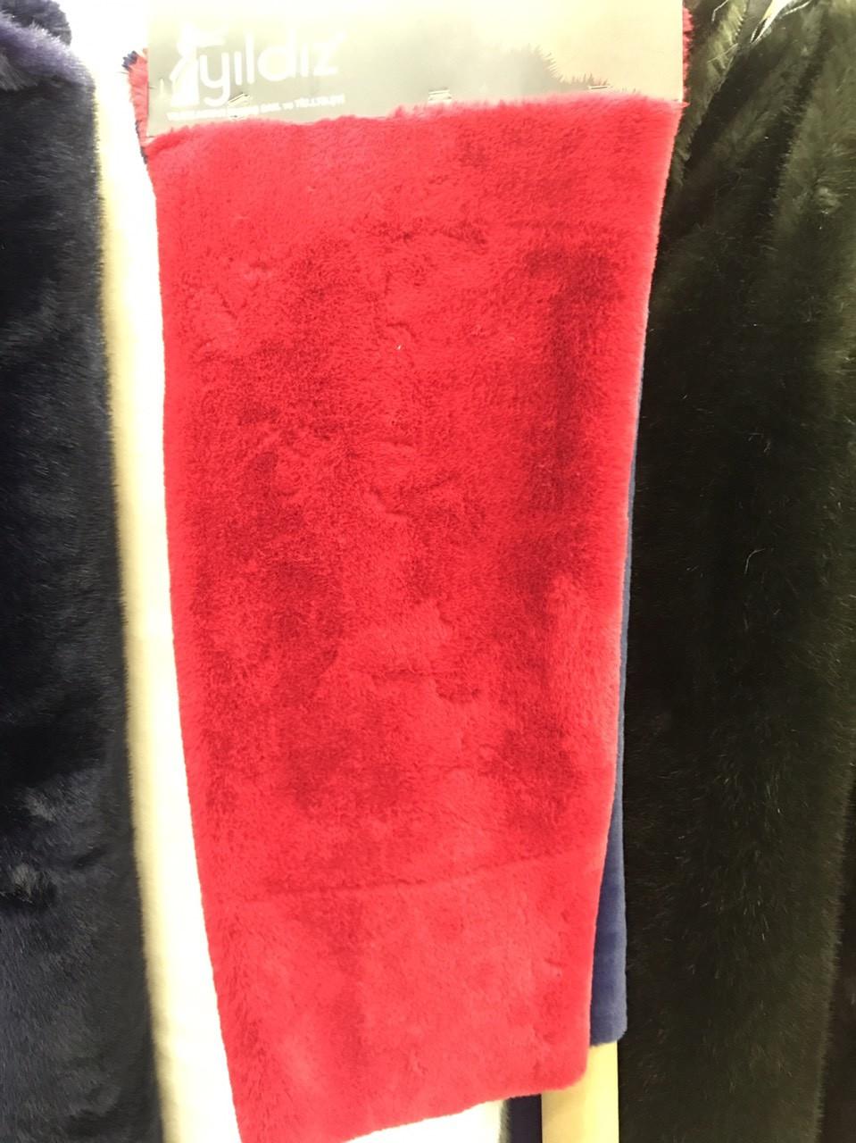Боа, шарф, накидка, цвет красный