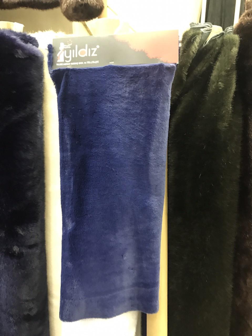 Боа, шарф, накидка, цвет синий
