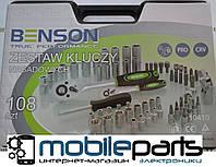 Профессиональный набор ключей Benson 108 предметов