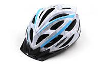 Велошлем кросс-кантри ZELART HB31-C (бело-синий)