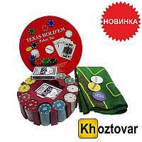 """Набор для игры в покер """"Техасский Холдем"""" Texas Hold'em Poker Set 240"""