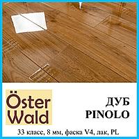 Ламинат с лаковым покрытием толщиной 8 мм Oster Wald Piano 33 класс Дуб Pinolo
