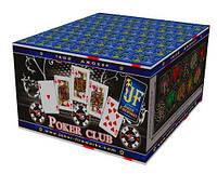 Фейерверк Poker Club JFC25-100 (25 мм, 100 выстрелов)