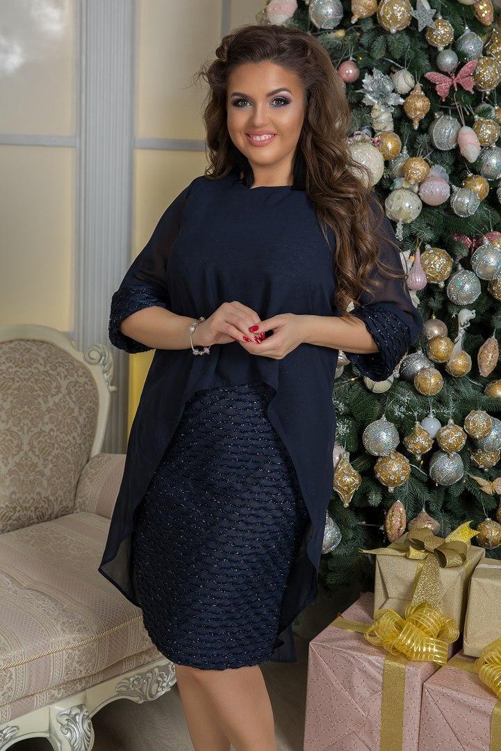 Женское платье с накидкой Большого размера