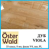 Глянцевый ламинированный пол толщиной 8 мм Oster Wald Piano 33 класс Дуб Viola