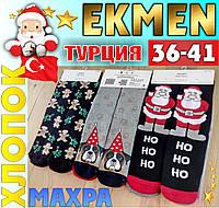 Новогодние носки женские внутри махра  EKMEN Турция 36-41 размер NJZ-0101556