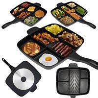 Универсальная антипригарная сковорода гриль Magic Pan. Сковородка 5 Секций. Отличное качество. Код: КДН2793