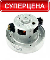Двигатель (мотор) для пылесоса Samsung VCM-K40HU 1560W DJ31-00005H (с выступом)