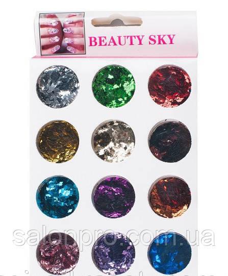 Набор ромбики цветные Beauty sky, 12 шт