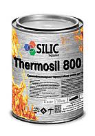 Краска для печей и каминов термостойкая Thermosil-800