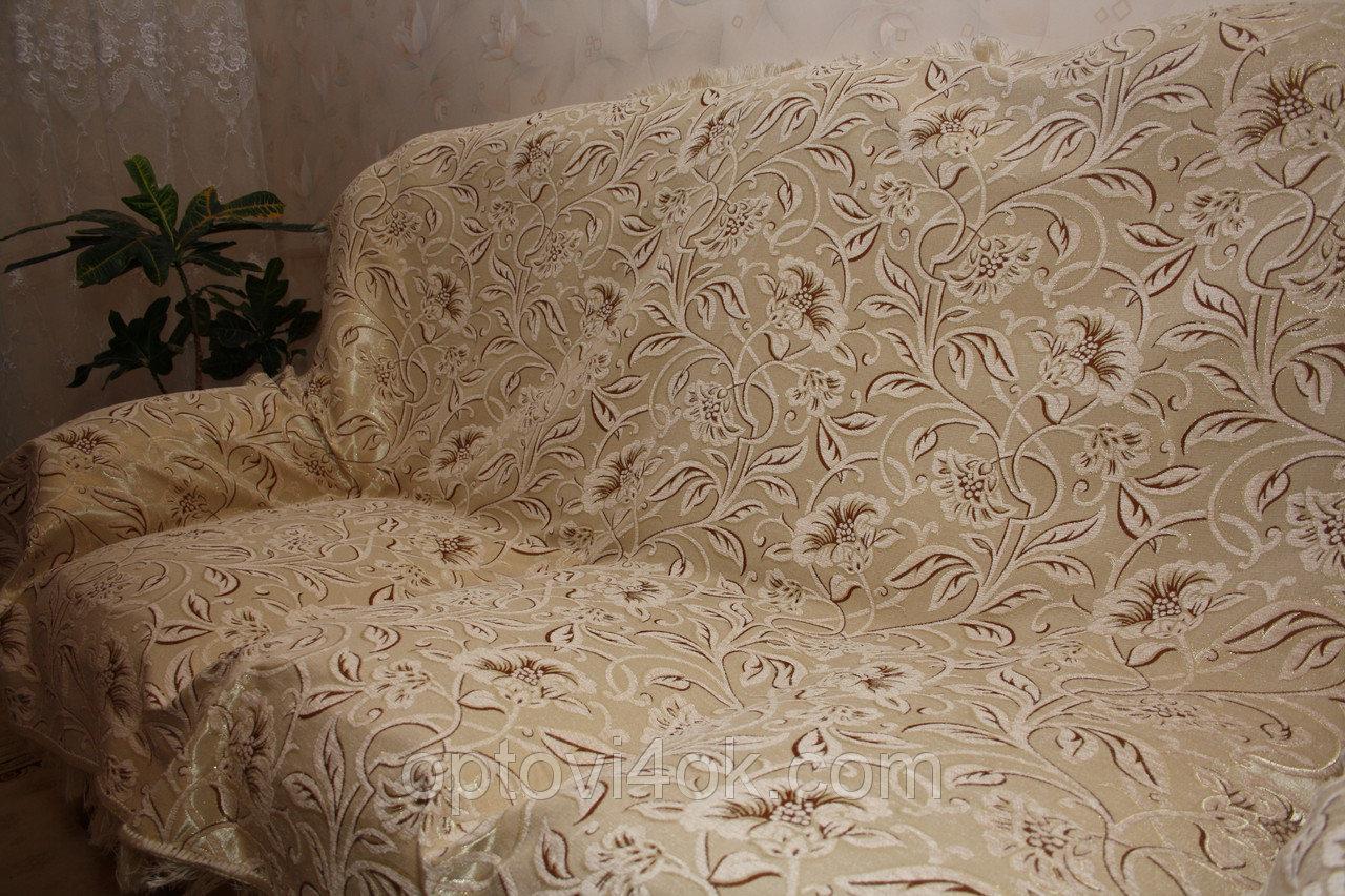 Покрывала (дивандеки) Орхидея беж двусторонние на большие кровати