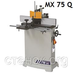 FDB Maschinen MX 75 Q фрезерный станок по дереву фрезерний верстат по дереву фдб мх 75 к машинен