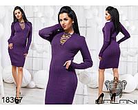 Модное женское вязаное платье из ангоры размер Универсальный 42-48, фото 1