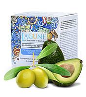 Коллагеновая крем-маска для лица с авокадо и оливой