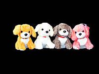 Милая мягкая собачка 24 см мягкая игрушка на подвеске детская игрушка