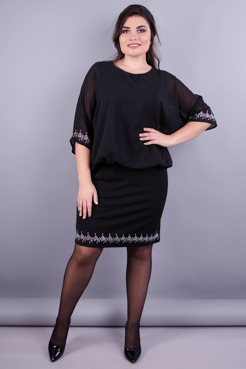 5a49a8b1fa9 Алмаз. Вечернее женское платье супер батал. Черный. - Интернет-магазин