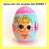 Кукла mini LOL Surprise Doll SERIES 1
