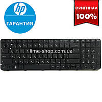Клавиатура для ноутбука HP  g6-2165sr, g6-2166er, g6-2166sr, g6-2168er, g6-2168sr, g6-2175er,, фото 1
