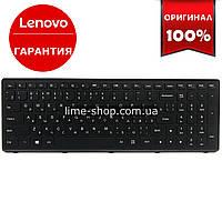Клавиатура для ноутбука LENOVO Flex 15, Flex 15D, G500s, G505s, S510p