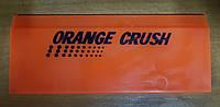 Выгонка Orange Crush полиуретан