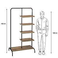 "Стойка для одежды ""Лофт 5"" - 185х100х48,5 см"