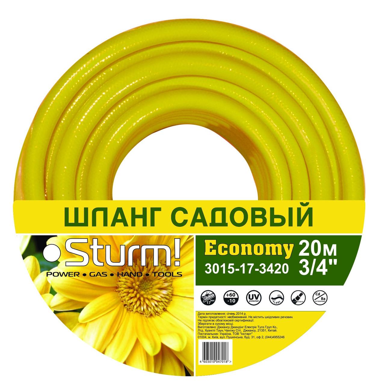 """Шланг садовый 1"""" 50м  Economy желтый 3015-17-1050"""
