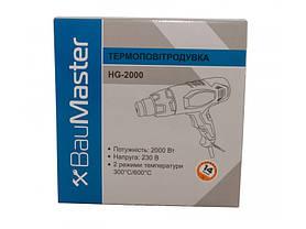 Фен технічний 2000 Вт BauMaster HG-2000, фото 3