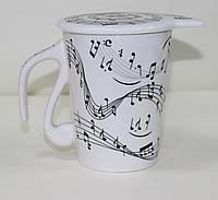 Кружка керамическая с крышкой, Сольфеджио, фото 1