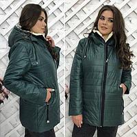 """Зимняя женская теплая куртка на молнии с капюшоном """"Polaris"""" цвет зеленый : 46-54 размеры"""