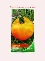 Семена томата Хурма 1г