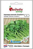 Семена кориандра салатного Слоуболт, многолетнее 2 г, Nem Zaden, Голландия